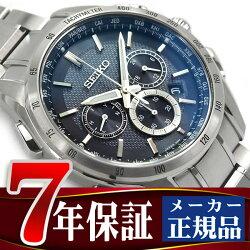 【SEIKOBRIGHTZ】セイコーブライツソーラー電波クロノグラフメンズ腕時計コンフォテックスSAGA193