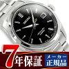 精工机械男士自动缠绕手表黑色表盘银色不锈钢带 SARB033 x