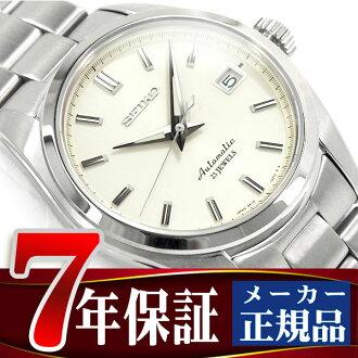 精工机械男士自动缠绕象牙手表表盘银色不锈钢带 SARB035 x