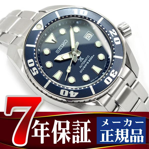 【SEIKO PROSPEX】セイコー プロスペックス ダイバースキューバ 自動巻 手巻き式 メンズ ダイバーズ 腕時計 SBDC033