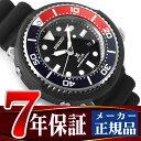 【SEIKO PROSPEX】セイコー プロスペックス ダイバースキューバ LOWERCASE プロデュース 限定モデル ダイバーズウォッチ ソーラー 腕時計 メンズ ブラック SBDN025【あす楽