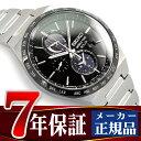 【SEIKO SPIRIT SMART】セイコー スピリットスマート ソーラー 腕時計 メンズ クロノグラフ ブラック SBPJ025