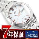 【SEIKO SPIRIT】セイコー スピリット ソーラー 腕時計 メンズ ペアウォッチ ホワイト SBPX095