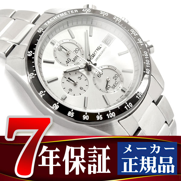 【SEIKO SPIRIT】セイコー スピリット クオーツ クロノグラフ 腕時計 メンズ シルバー SBTR007【あす楽】