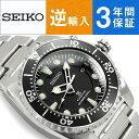 【逆輸入SEIKO KINETIC Diver's 200m】セイコー キネティック ダイバーズ腕時計 ブラックダイアル シルバーステンレスベルト SKA371P1