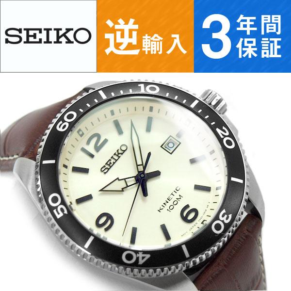 【逆輸入 SEIKO】セイコー クロノグラフ キネティック メンズ 腕時計 アイボリーダイアル ブラウン レザーベルト SKA749P1【AYC】