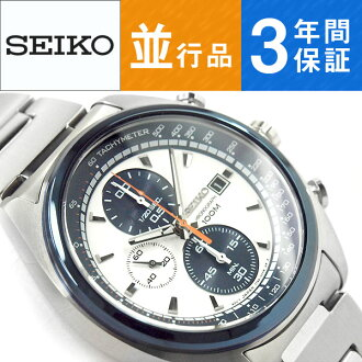 Seiko quartz mens Chronograph Watch SNDF87P1