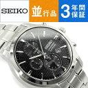 【逆輸入 SEIKO】セイコー クォーツ 高速クロノグラフ メンズ 腕時計 ブラックダイアル ステンレスベルト SNDG67P1【…