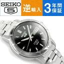 【日本製 逆輸入 SEIKO5】セイコー5 機械式自動巻き メンズ 腕時計 ブラックダイアル シルバー ステンレスベルト SNK895J1【あす楽】
