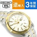 【日本製逆輸入 SEIKO5】セイコー5 機械式自動巻き メンズ 腕時計 ホワイト×ゴールドダイアル ステンレスベルト SNKE…