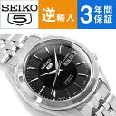 【逆輸入 SEIKO5】セイコー5 日本製 機械式自動巻き メンズ 腕時計 ブラックダイアル ステンレスベルト SNKL23J1
