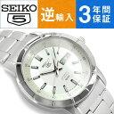 【日本製逆輸入 SEIKO5】セイコー5 機械式自動巻き メンズ 腕時計 ホワイトシルバーダイアル ステンレスベルト SNKN51…