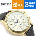 【逆輸入SEIKO】セイコー 海外モデル パーペチュアルカレンダー クォーツ メンズ腕時計 ホワイト×ゴールドダイアル …