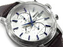 【逆輸入 SEIKO】セイコー GMT ワールドタイム アラーム機能搭載 クォーツ メンズ 腕時計 ホワイト×ブルーダイアル …