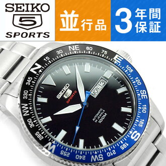 Seiko 5 sports hand bird nesting mechanical men's watch black dial stainless steel belt SRP659J1