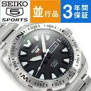 【日本製逆輸入 SEIKO5】セイコー5 スポーツ メンズ 自動巻き式腕時計 シルバーベゼル ブラックダイアル ステンレスベルト SRP739J1