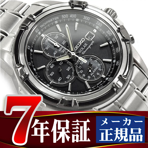 【正規品 逆輸入 SEIKO】セイコー ソーラー センタークロノグラフ アラーム機能搭載 メンズ 腕時計 IPブラック×シルバーベゼル ブラックダイアル シルバー ステンレスベルト SSC147P1【あす楽】