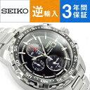 【逆輸入 SEIKO】セイコー クロノグラフ ソーラー メンズ 腕時計 ブラックダイアル シルバーステンレスベルト SSC299P1【あす楽】