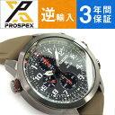 【逆輸入SEIKO】セイコー ソーラー クロノグラフ メンズ 腕時計 ブラックダイアル カーキ シリコンラバーベルト SSC35…
