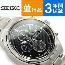 【逆輸入 SEIKO】セイコー ソーラー クロノグラフ メンズ腕時計 ブラックダイアル シルバー チタニウムベルト SSC367P1【あす楽】