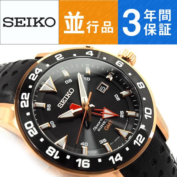 セイコー SEIKO スポーチュラ クオーツ メンズ 腕時計 SUN028P1 ブラック【あす楽】