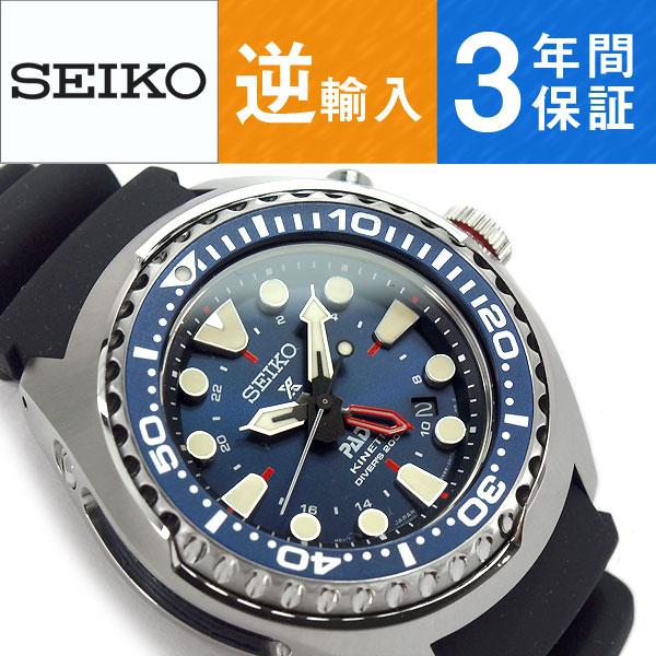 【逆輸入 SEIKO PROSPEX】セイコー プロスペックス ダイバースキューバ PADI コラボ 限定モデル ダイバーズウォッチ キネティックドライブ 腕時計 メンズ ブルー SUN065P1【あす楽】