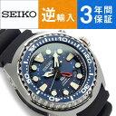 【逆輸入 SEIKO PROSPEX】セイコー プロスペックス ダイバースキューバ PADI コラボ 限定モデル ダイバーズウォッチ キネティックドライブ 腕時計 メンズ ブルー SUN065P1
