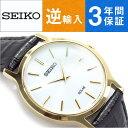 【逆輸入SEIKO】セイコー SEIKO ソーラー クオーツ メンズ 腕時計 SUP872P1 ホワイト