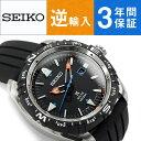 【逆輸入SEIKO】セイコー プロスペックス ソーラー ワールドタイム パイロットクロノグラフ メンズ腕時計 ブラックダイアル シリコンラバーベルト SNE423P1