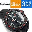 【逆輸入SEIKO】セイコー プロスペックス ソーラー ワールドタイム パイロットクロノグラフ メンズ腕時計 ブラックダイアル シリコンラバーベルト SNE425P1