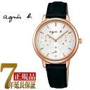 【正規品】アニエスベー agnes b. ファム レディース マルチファンクション 腕時計 ペアモデル FCST989