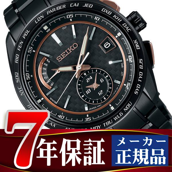 「QUOカードのおまけ付き」【SEIKO BRIGHTZ】セイコー ブライツ 電波 ソーラー 電波時計 腕時計 メンズ スポーティライン クロノグラフ SAGA263