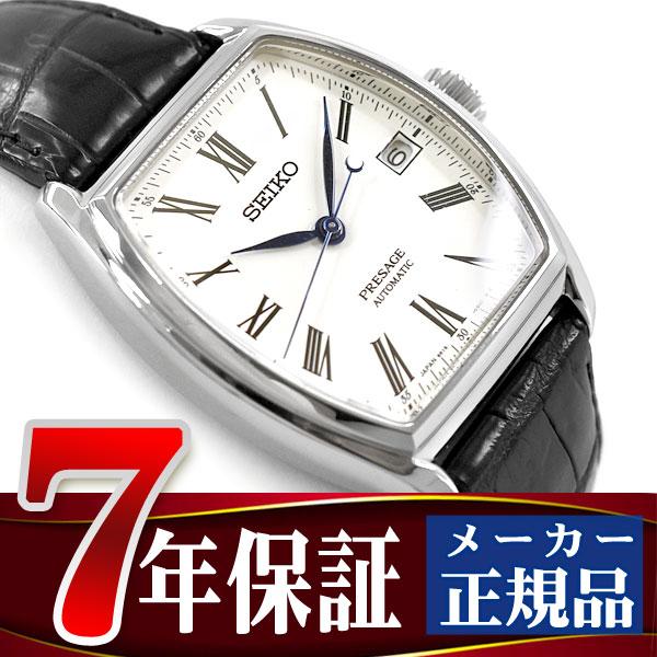 【SEIKO PRESAGE】セイコー プレザージュ 自動巻き メカニカル トノー型 腕時計 メンズ プレステージライン 琺瑯 ほうろうモデル SARX051