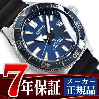 附带精工专业规格潜水员水下呼吸器DIVER Scuba hisutorikarukorekushon 1st潜水员敬仰型号现代设计自动卷手卷的人手表潜水员表蓝色SBDC053
