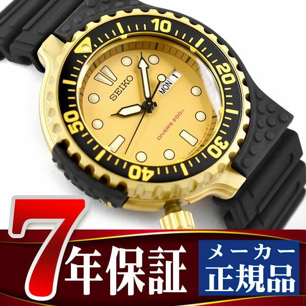 【おまけ付き】【SEIKO PROSPEX】セイコー プロスペックス ダイバースキューバ ジウジアーロ・デザイン 限定モデル 200M防水 ダイバーズ 腕時計 メンズ ゴールドダイアル SBE002