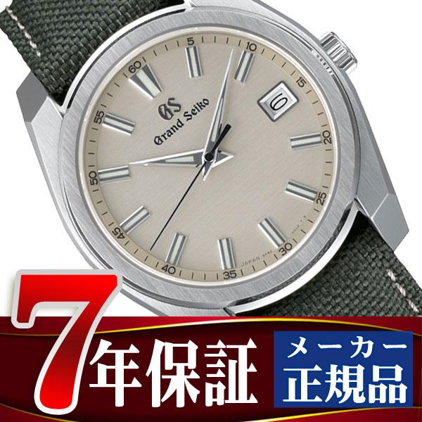 【GRAND SEIKO】グランドセイコー タフGS 9Fクオーツ 40mm メンズ 腕時計 グレー 腕時計 グレー SBGV245