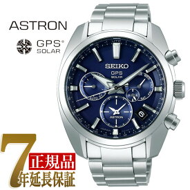 【おまけ付き】【正規品】セイコー アストロン SEIKO ASTRON GPS 5Xシリーズ デュアルタイム ソーラーGPS 衛星 電波時計 メンズ 腕時計 SBXC019