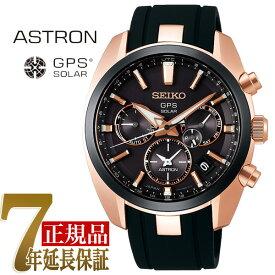 【おまけ付き】【正規品】セイコー アストロン SEIKO ASTRON GPS 5Xシリーズ デュアルタイム 薄型 軽量 GPS ソーラー ウォッチ ソーラーGPS 衛星 電波時計 メンズ 腕時計 SBXC024