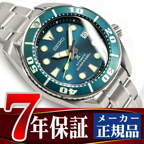 【SEIKO PROSPEX】セイコー プロスペックス オンラインショップ 限定モデル SUMO ダイバースキューバ 自動巻き 手巻き付き 腕時計 メカニカル メンズ グリーンシリーズ SZSC004