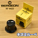 Bergeon 4422 a