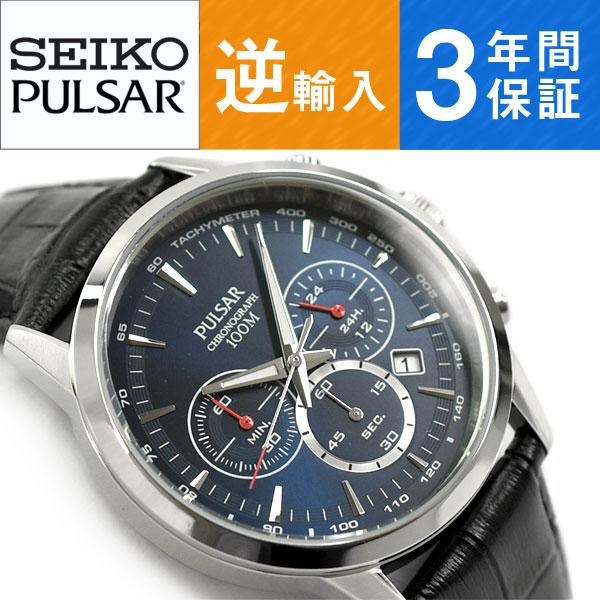 【逆輸入SEIKO PULSAR】セイコー パルサー クォーツ メンズ クロノグラフ 腕時計 ネイビーダイアル ブラックレザーベルト PT3921X1【あす楽】