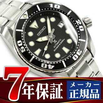 SEIKO Pross pecks diver scuba self-winding watch rolling by hand type men divers watch SBDC031