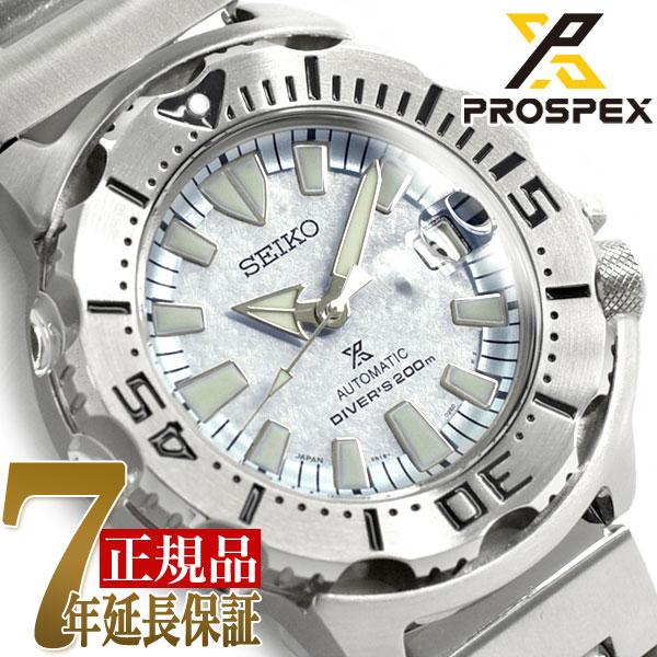 【SEIKO PROSPEX】 セイコー プロスペックス 2019年 第一弾 オンラインショップ 限定モデル アイスモンスター Ice Monster ホワイトアイス ダイバースキューバ 自動巻き 手巻き付き 腕時計 メカニカル メンズ 腕時計 SBDC073