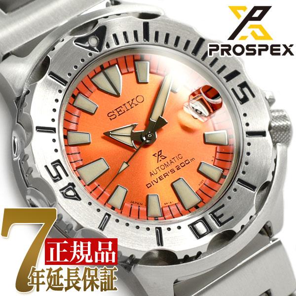 【SEIKO PROSPEX】 セイコー プロスペックス 2019年 第一弾 オンラインショップ 限定モデル オレンジモンスター Orange Monster シャインオレンジ ダイバースキューバ 自動巻き 手巻き付き 腕時計 メカニカル メンズ 腕時計 SBDC075