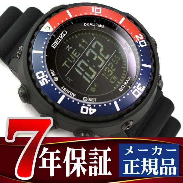 【おまけ付き】【SEIKO PROSPEX】セイコー プロスペックス フィールドマスター FIELDMASTER LOWERCASE プロデュース ソーラー メンズ 20気圧防水 デジタル 腕時計 SBEP003【あす楽】