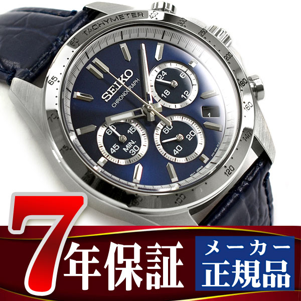 【SEIKO SPIRIT】セイコー スピリット クォーツ クロノグラフ 腕時計 メンズ SBTR019【あす楽】