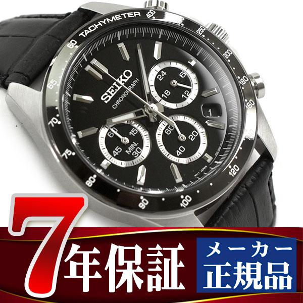【SEIKO SPIRIT】セイコー スピリット クォーツ クロノグラフ 腕時計 メンズ SBTR021【あす楽】