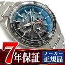 【ポイント10倍】【SEIKO ASTRON】セイコー アストロン GPSソーラーウォッチ ソーラーGPS衛星電波時計 腕時計 メンズ SBXB123