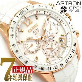 【おまけ付き】【正規品】セイコー アストロン SEIKO ASTRON GPS 5Xシリーズ デュアルタイム 薄型 軽量 GPS ソーラー ウォッチ ソーラーGPS 衛星 電波時計 メンズ 腕時計 SBXC004