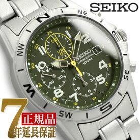 セイコー 腕時計 SEIKO メンズ 逆輸入セイコー SND377 SND377P1 クロノグラフ 腕時計 クオーツ 電池式 男性用 防水 海外モデル 正規品 7年保証 男性用 メンズウォッチ メタルベルト グリーン 緑 SND377P【あす楽】